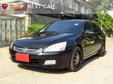 2004 Honda Accord (ปี 03-07) V6 3.0 AT Sedan