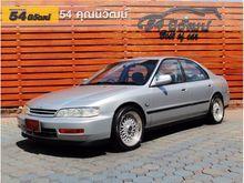 1995 Honda Accord ท้ายก้อน-ท้ายสองก้อน (ปี 93-97) VTi 2.2 AT Sedan