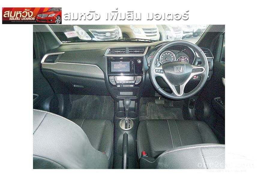 2016 Honda BR-V SV SUV