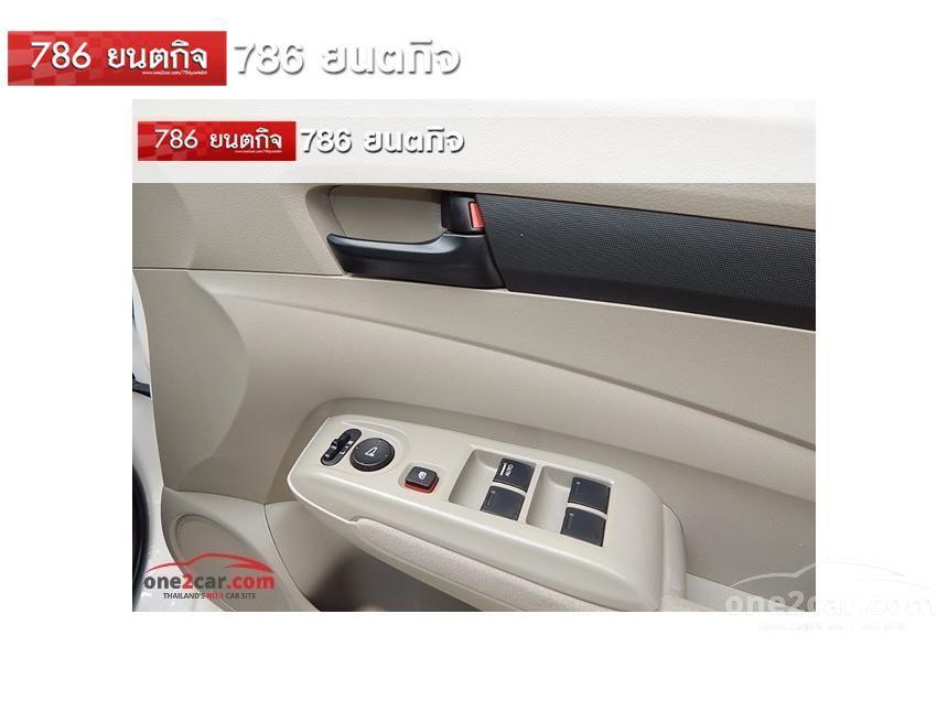 2015 Honda City S CNG Sedan