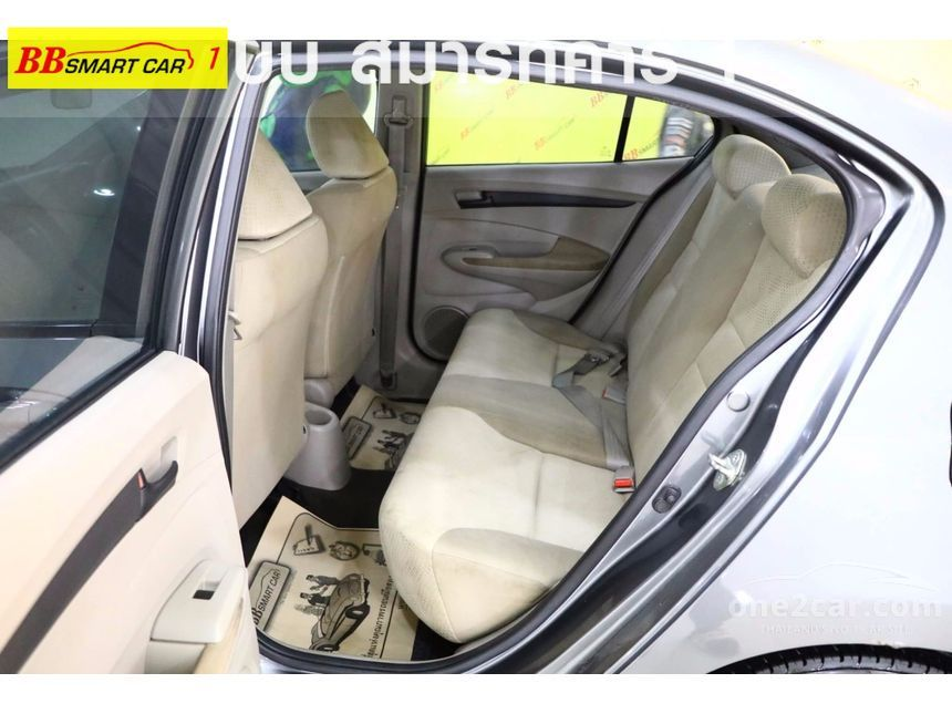 2009 Honda City S Sedan