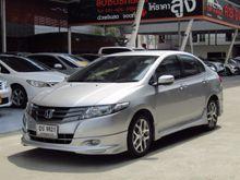 2010 Honda City (ปี 08-14) SV 1.5 AT Sedan
