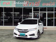 2016 Honda City (ปี 14-18) V+ 1.5 AT Sedan