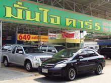2008 Honda City ZX (ปี 05-07) ZX  V 1.5 AT Sedan