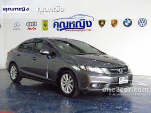 2012 Honda Civic 1.8 FB (ปี 12-16) E i-VTEC Sedan AT