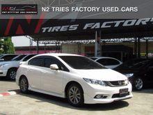 2014 Honda Civic FB (ปี 12-16) E Modulo 1.8 AT Sedan