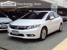 2013 Honda Civic FB (ปี 12-16) E 1.8 AT Sedan