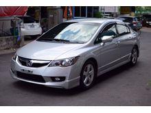 2009 Honda Civic FD (ปี 05-12) E 1.8 AT Sedan