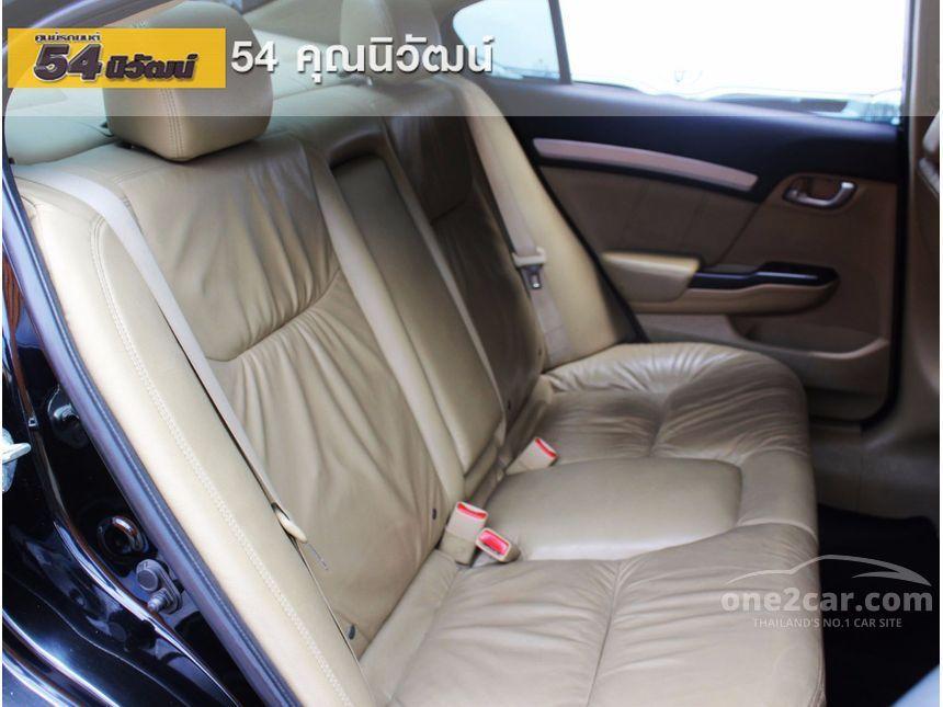2013 Honda Civic E Sedan