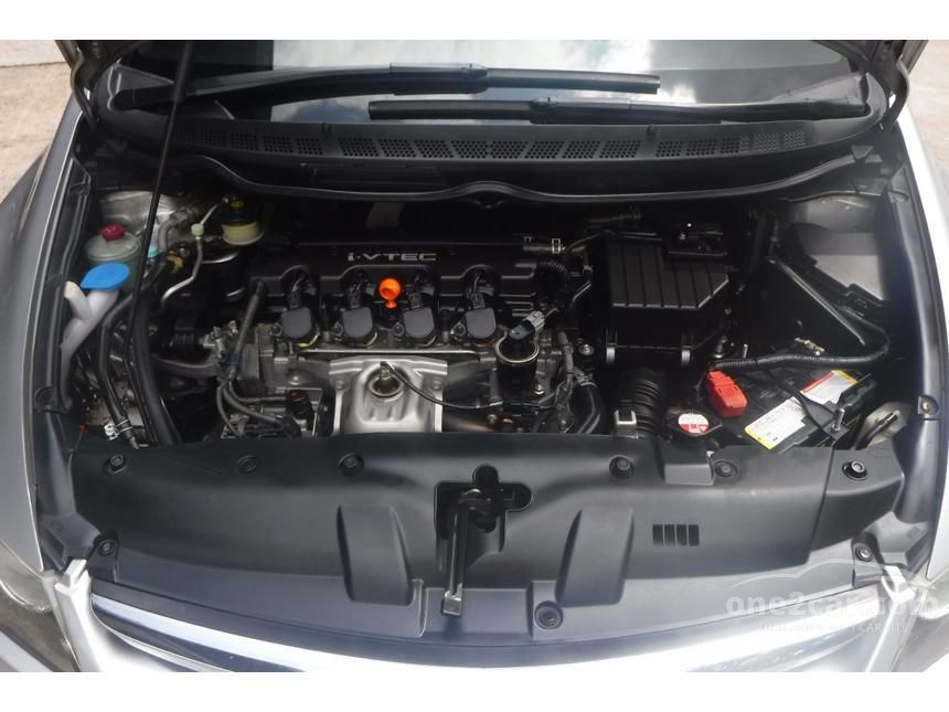 2006 Honda Civic E Sedan