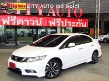 2015 Honda Civic FB (ปี 12-16) E 1.8 AT Sedan