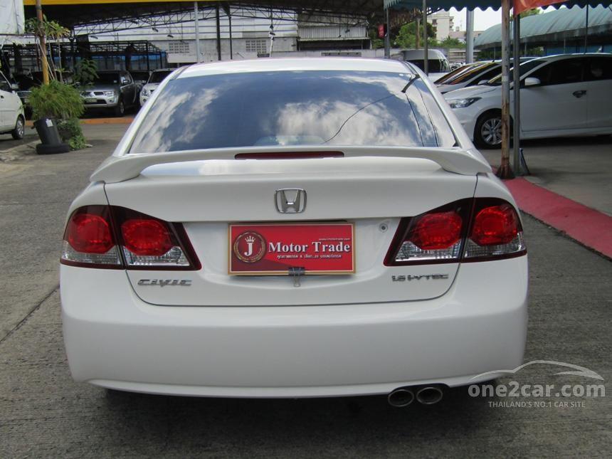 2011 Honda Civic E Sedan