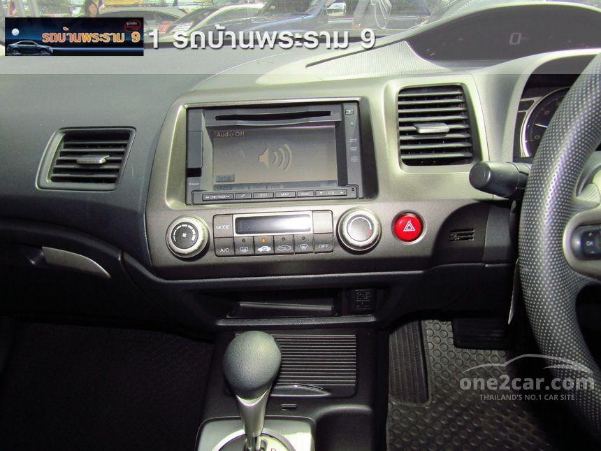 2010 Honda Civic E Sedan