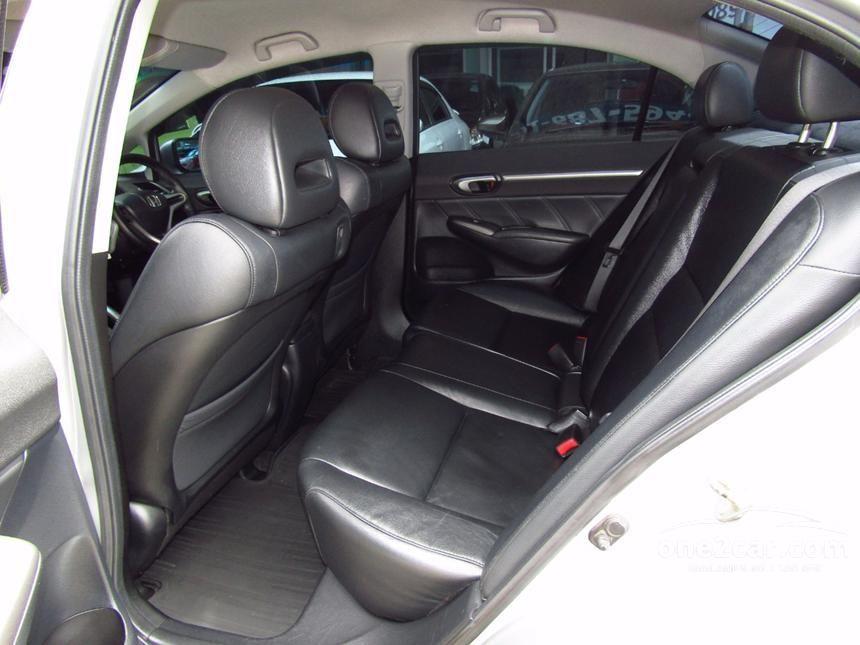 2008 Honda Civic E Sedan