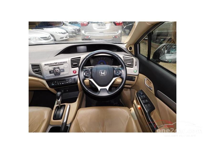 2012 Honda Civic E Sedan