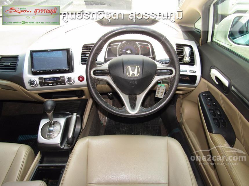 2007 Honda Civic E Sedan