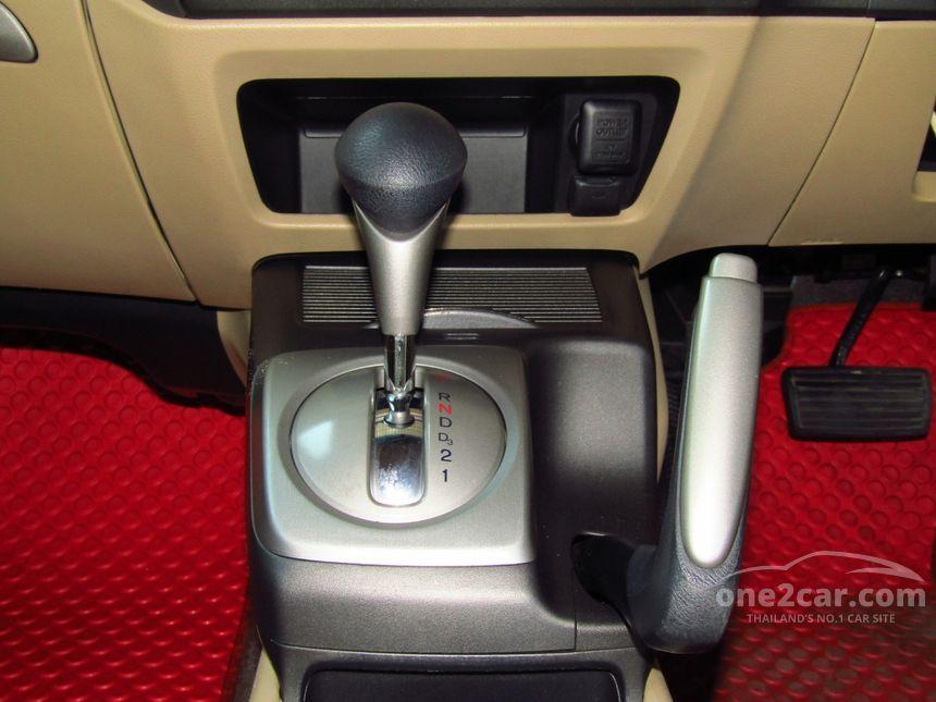 2009 Honda Civic E Sedan