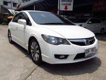 2010 Honda Civic FD (ปี 05-12) E 1.8 AT Sedan