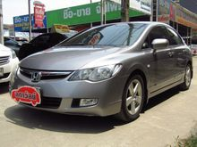 2006 Honda Civic FD (ปี 05-12) E 1.8 AT Sedan