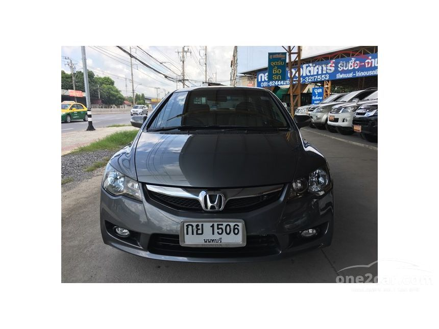 2011 Honda Civic E Sedan