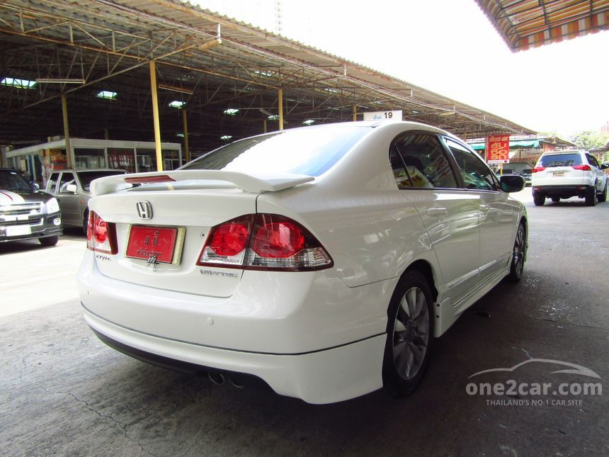 2010 Honda Civic E Sedan