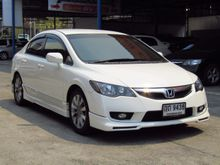 2011 Honda Civic FD (ปี 05-12) E 1.8 AT Sedan