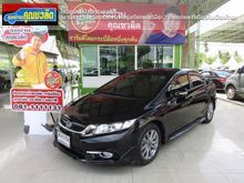 2016 Honda Civic FB (ปี 12-16) E 1.8 AT Sedan