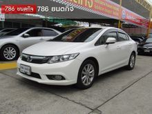 2014 Honda Civic FB (ปี 12-16) E 1.8 AT Sedan