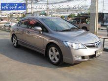 2008 Honda Civic FD (ปี 05-12) E 1.8 AT Sedan