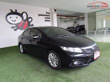 2013 Honda Civic FB (ปี 12-16) E 1.8 AT Sedan