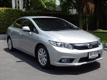 2012 Honda Civic FB (ปี 12-16) E 1.8 AT Sedan