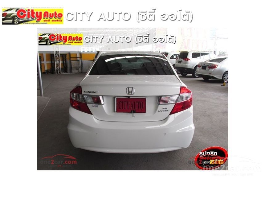2014 Honda Civic E Sedan