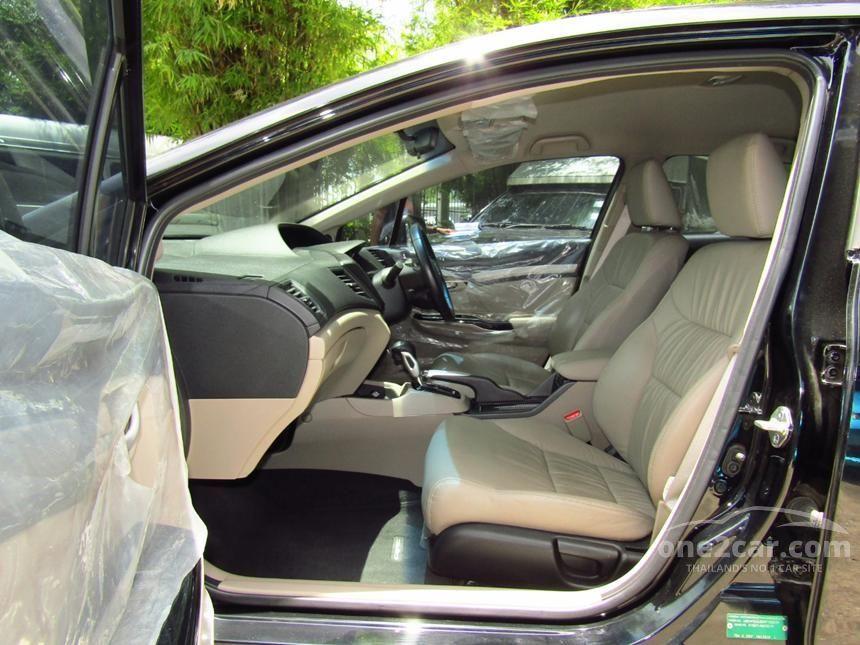 2015 Honda Civic E Sedan
