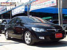 2007 Honda Civic FD (ปี 05-12) E 1.8 AT Sedan