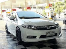2012 Honda Civic FB (ปี 12-16) E 1.8 AT Sedan