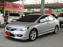 2010 Honda Civic MY10 FD E 1.8 Sedan