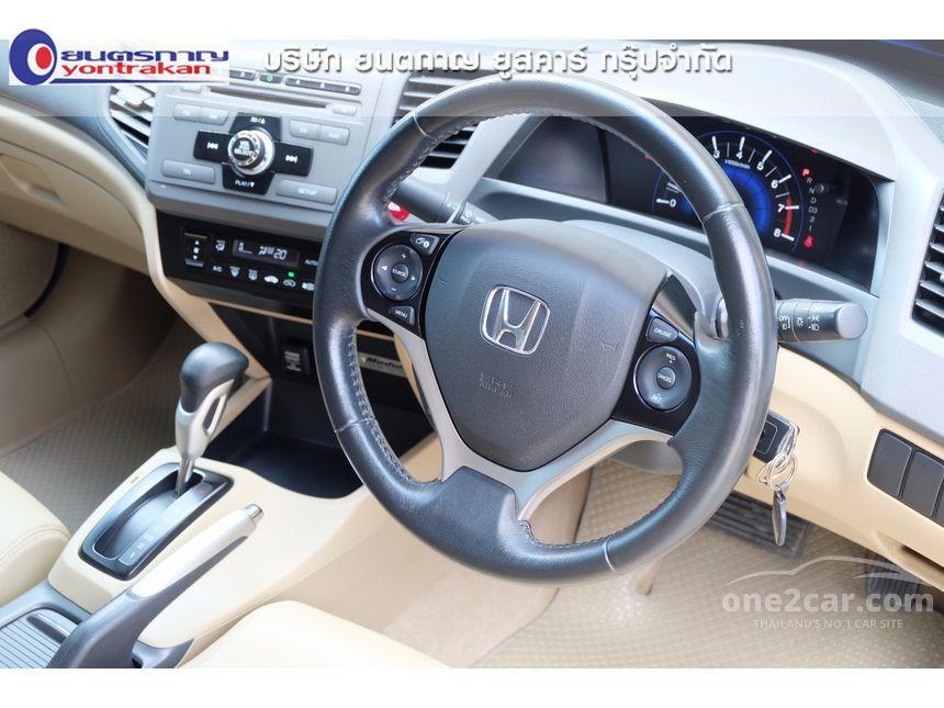2014 Honda Civic E Sedan