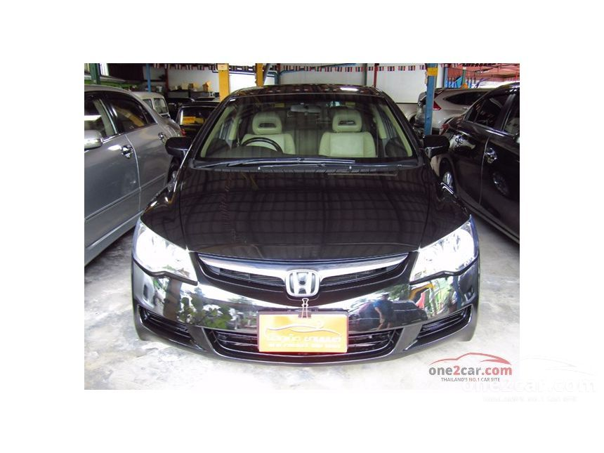 2006 Honda Civic E Sedan