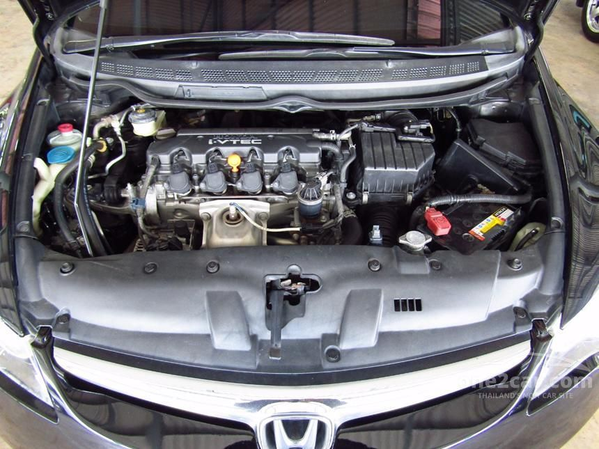 2008 Honda Civic E Sedan