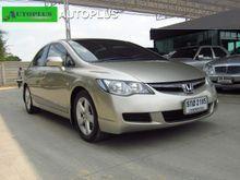 2006 Honda Civic FD (ปี 05-12) E 1.8 MT Sedan