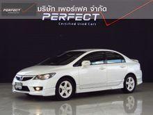 2012 Honda Civic FD (ปี 05-12) E Sport Pearl 1.8 AT Sedan