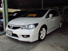 2011 Honda Civic FD (ปี 05-12) E Sport Pearl 1.8 AT Sedan