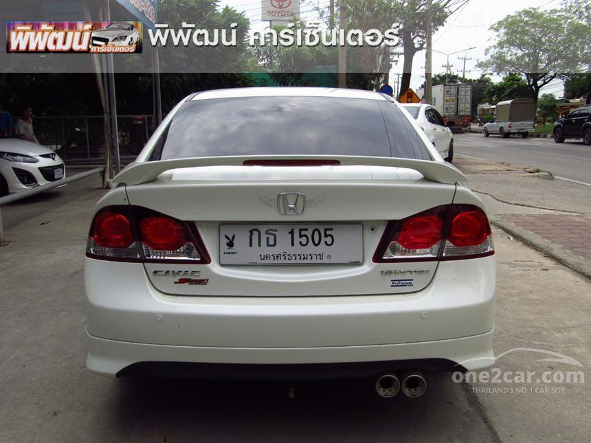 2011 Honda Civic E Sport Pearl Sedan