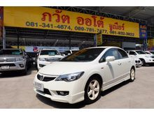 2012 Honda Civic FD (ปี 05-12) E Sport Pearl 1.8 AT Sedan