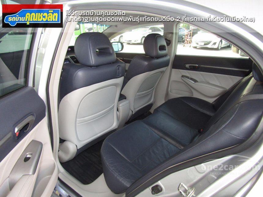 2009 Honda Civic EL Sedan