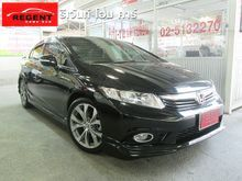 2013 Honda Civic FB (ปี 12-16) EL 2.0 AT Sedan