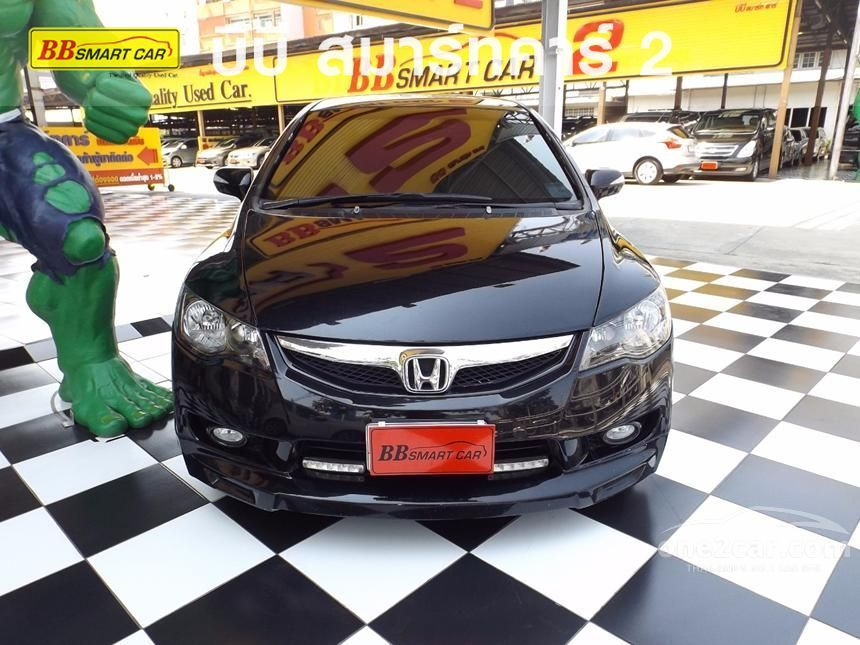 2009 Honda Civic EL Sedan