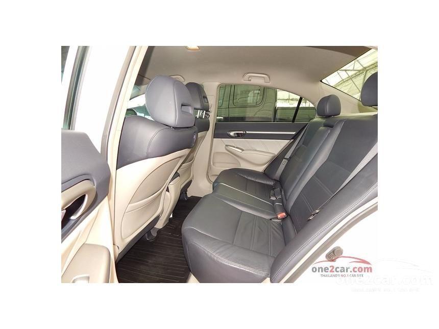 2008 Honda Civic EL Sedan