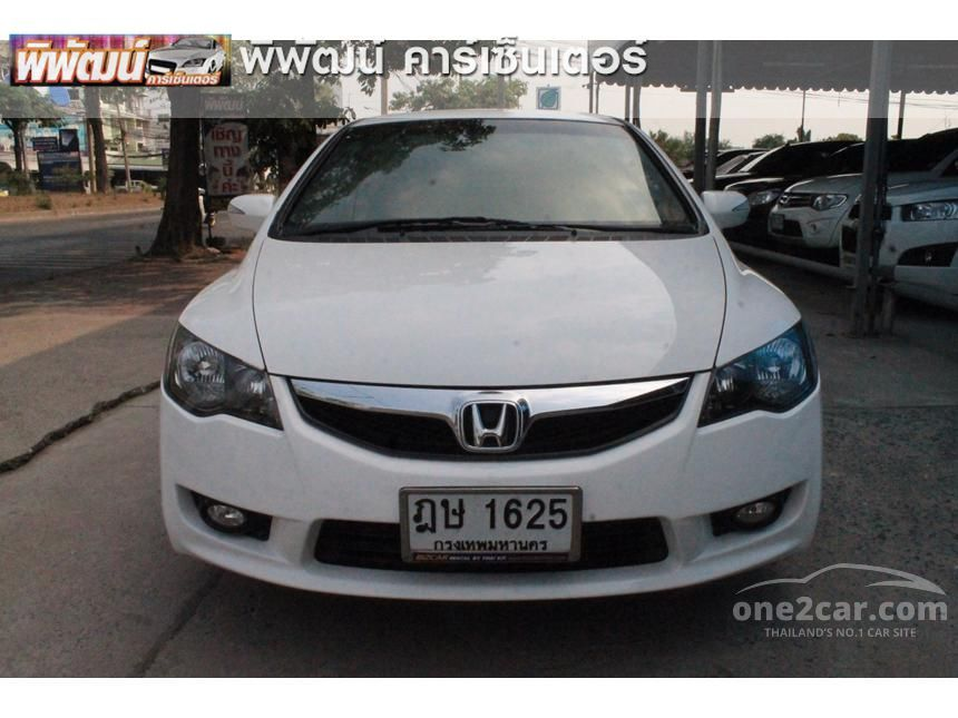 2010 Honda Civic EL Sedan