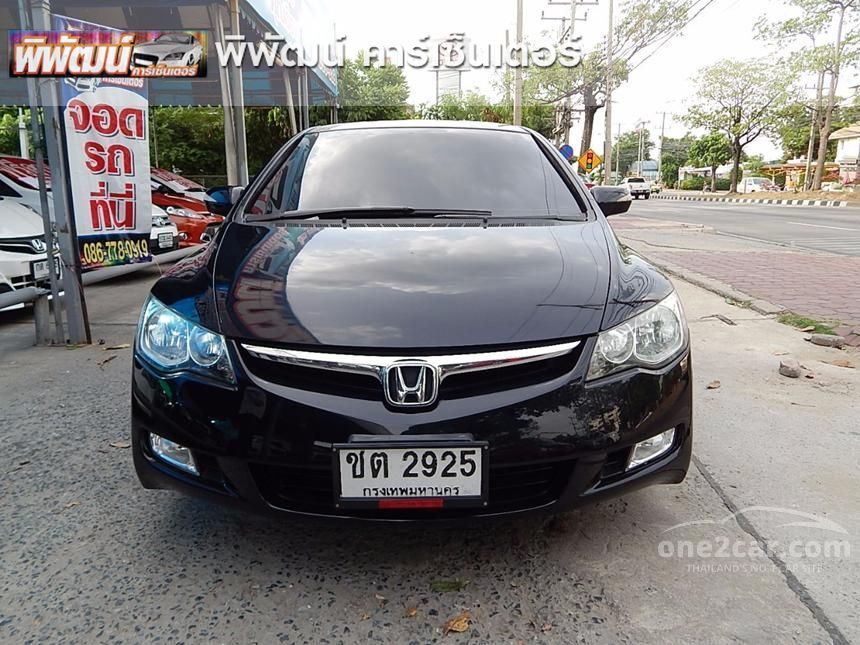 2007 Honda Civic EL Sedan